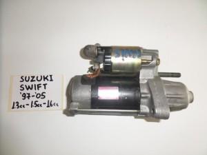 Suzuki swift 97-05 1.3 kai 1.5 kai 1.6 cc μίζα