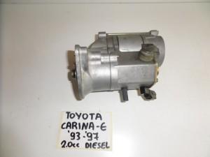 Toyota carina E 1991-2001 2.0cc diesel μίζα