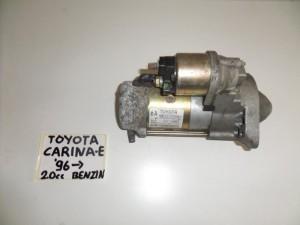 Toyota carina E 96 2.0cc βενζίνη μίζα