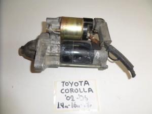 Toyota corolla 02-06 1.4 kai 1.6 kai 1.8cc VVTi μίζα