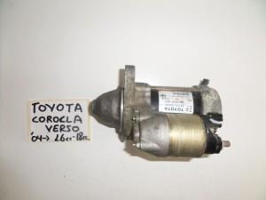 Toyota corolla verso 2002-2007 1.6 kai 1.8cc βενζίνη μίζα