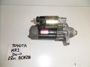 toyota mr2 2000 1 8cc venzini miza 300x225 Toyota MR2 2000 2007 1.8cc βενζίνη μίζα