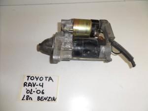 toyota rav 4 01 06 1 8cc venzini miza 300x225 Toyota Rav 4 2001 2006 1.8cc βενζίνη μίζα