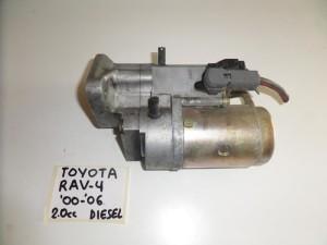 toyota rav 4 01 06 2 0 cc diesel miza 300x225 Toyota Rav 4 2001 2006 2.0cc diesel μίζα
