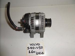 Volvo S40-V50 04- 1.6cc diesel δυναμό