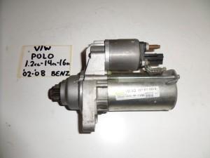 VW polo 02-08 βενζίνη μίζα