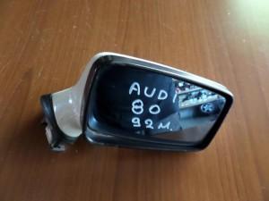 Audi 80 1986-1996 ηλεκτρικός καθρέπτης δεξιός άσπρος
