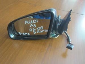 Audi A3 sportback 2005-2008 5θυρο ηλεκτρικός καθρέπτης αριστερός (9 καλώδια) ανθρακί