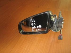 audi a3 03 08 5thiro kathreptis aristeros mavros 9 kalodia 300x225 Audi A3 sportback 2005 2008 5θυρο ηλεκτρικός καθρέπτης αριστερός μαύρος (9 καλώδια)