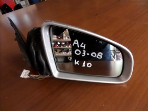 audi a4 03 08 ilektrikos kathreptis asimi dexios 10 kalodia1 300x225 Audi A4 2001 2008 ηλεκτρικός καθρέπτης ασημί δεξιός (10 καλώδια)