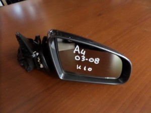 audi a4 03 08 ilektrikos kathreptis dexios anthraki 10 kalodia1 300x225 Audi A4 2001 2008 ηλεκτρικός καθρέπτης δεξιός ανθρακί (10 καλώδια)