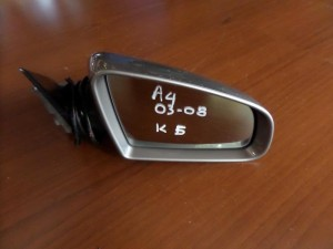 audi a4 03 08 ilektrikos kathreptis dexios asimi skouro 5 kalodia1 300x225 Audi A4 2001 2008 ηλεκτρικός καθρέπτης δεξιός ασημί σκούρο (5 καλώδια)