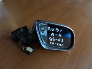 audi a4 99 01 ilektrikos kathreptis dexios asimi skouro 10 kalodia1 300x225 Audi A4 1999 2001 ηλεκτρικός καθρέπτης δεξιός ασημί σκούρο (10 καλώδια)