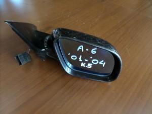 audi a6 01 04 ilektrikos kathreptis dexios mavros 5 kalodia 300x225 Audi A6 2002 2004 ηλεκτρικός καθρέπτης δεξιός μαύρος (5 καλώδια)