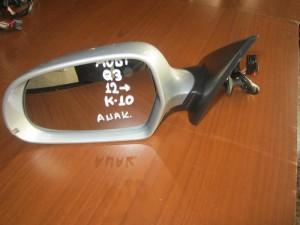 audi q3 2012 ilektrikos kathreptis aristeros asimi 10 kalodia 300x225 Audi Q3 2011 2015 ηλεκτρικός καθρέπτης αριστερός ασημί (10 καλώδια)