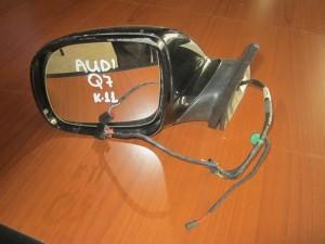 Audi Q7 06-10 ηλεκτρικός καθρέπτης αριστερός μαύρος (11 καλώδια)
