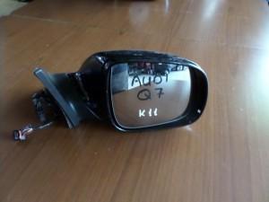 audi q7 06 10 ilektrikos kathreptis dexios mavros 11 kalodia1 300x225 Audi Q7 2006 2015 ηλεκτρικός καθρέπτης δεξιός μαύρος (11 καλώδια)