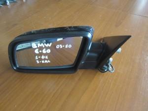bmw e60 03 10 ilektrikos anaklinonemos kathreptis aristeros ble 3 kalodia 1 fisa 300x225 BMW Series 5 E60/E61 2003 2010 ηλεκτρικός ανακλινόνεμος καθρέπτης αριστερός μπλέ (3 καλώδια 1 φίσα)
