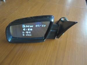 bmw e60 03 10 ilektrikos kathreptis aristeros skouro ble 5 kalodia 1 fisa 300x225 BMW Series 5 E60/E61 2003 2010 ηλεκτρικός καθρέπτης αριστερός σκούρο μπλέ (5 καλώδια 1 φίσα)