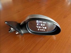 bmw e90 05 08 ilektrikos kathreptis dexios asimi 5 akides 300x225 BMW Series 3 E90/E91 2005 2008 ηλεκτρικός καθρέπτης δεξιός ασημί (5 ακίδες)