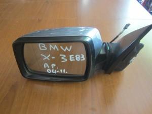 BMW X3 E83 04-11 ηλεκτρικός καθρέπτης αριστερός ασημί σκούρο (5 καλώδια)