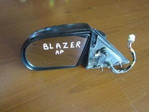 Chevrolet Blazer 1998-2005 ηλεκτρικός ανακλινόμενος καθρέπτης αριστερός άβαφος
