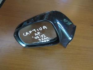 Chevrolet captiva 07-12 ηλεκτρικός ανακλινόμενος καθρέπτης αριστερός μαύρος (7 καλώδια)