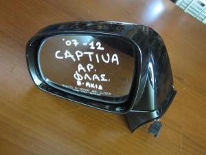 Chevrolet captiva 07-12 ηλεκτρικός ανακλινόμενος καθρέπτης αριστερός μαύρος (8 καλώδια-φλας)