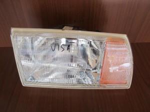 citroen visa fanari empros aristero 300x225 Citroen Visa 1982 1988 φανάρι εμπρός αριστερό