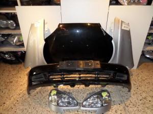 Daewoo Tacuma 2001-2008 μετώπη-μούρη εμπρός κομπλέ μαύρο
