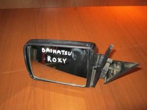 daihatsu roky michanikos kathreptis aristeros avafos 300x225 Daihatsu rocky μηχανικός καθρέπτης αριστερός άβαφος