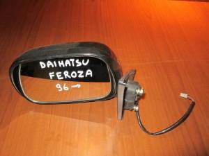 Diahatsu Feroza 1989-1999 ηλεκτρικός καθρέπτης αριστερός άβαφος (3 καλώδια)