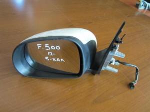 Fiat 500 L 2012 ηλεκτρικός καθρέπτης αριστερός άσπρος (5 καλώδια)