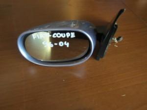 fiat coupe 96 04 ilektrikos kathreptis aristeros mov galazios 300x225 Fiat coupe 1993 2000 ηλεκτρικός καθρέπτης αριστερός μώβ γαλάζιος