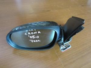 Fiat croma 05 ηλεκτρικός καθρέπτης αριστερός ανθρακί (7 καλώδια)