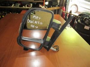 Fiat ducato 06 απλός καθρέπτης με φλάς αριστερός άβαφος