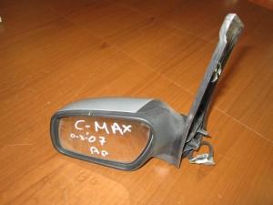 ford c max 03 07 ilektrikos kathreptis aristeros asimi 300x225 Ford C max 2003 2007 ηλεκτρικός καθρέπτης αριστερός ασημί