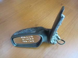 ford c max 03 07 ilektrikos kathreptis aristeros molivi 300x225 Ford C max 2003 2007 ηλεκτρικός καθρέπτης αριστερός μολυβί