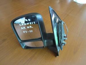 ford connect 03 10 ilektrikos kathreptis aristeros avafos 300x225 Ford Connect 2003 2010 ηλεκτρικός καθρέπτης αριστερός άβαφος