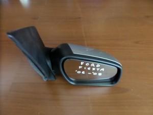 ford fiesta 06 08 ilektrikos kathreptis dexios asimi 300x225 Ford Fiesta 2006 2008 ηλεκτρικός καθρέπτης δεξιός ασημί