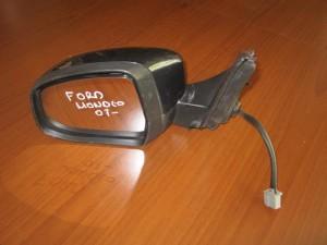ford mondeo 07 ilektrikos kathreptis aristeros molivi 6 kalodia 300x225 Ford Mondeo 2007 2011 ηλεκτρικός καθρέπτης αριστερός μολυβί (6 καλώδια)