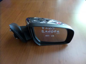 Ford Ranger 10-13 ηλεκτρικός καθρέπτης δεξιός χρώμιο (7 καλώδια)