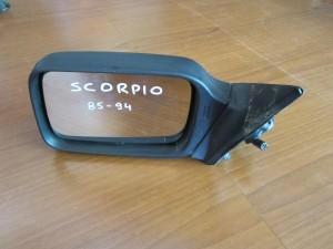 ford scorpio 85 94 ilektrikos kathreptis aristeros avafos 300x225 Ford Scorpio 1985 1994 ηλεκτρικός καθρέπτης αριστερός άβαφος