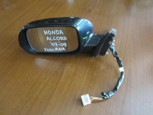 Honda accord 2003-2008 ηλεκτρικός ανακλινόμενος καθρέπτης αριστερός μολυβί (8 καλώδια)