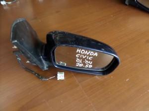 Honda civic 01-04 2θυρο-5θυρο ηλεκτρικός καθρέπτης δεξιός μπλέ σκούρο