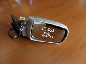 Honda CRV 02-07 ηλεκτρικός ανακλινόμενος καθρέπτης δεξιός ασημί (7 καλώδια)