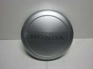 Honda CRV 02-07 καπάκι ρεζέρβας ασημί