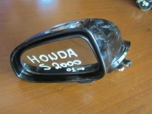 Honda S2000 2000-2009 ηλεκτρικός καθρέπτης αριστερός μαύρος