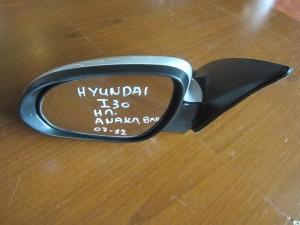 Hyundai i30 2007-2012 ηλεκτρικός ανακλινόμενος καθρέπτης αριστερός άσπρος (8 ακίδες)