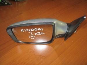 hyundai ix20 2011 ilektrikos kathreptis aristeros asimi 5 akides1 300x225 Hyundai IX20 2011 2017 ηλεκτρικός καθρέπτης αριστερός ασημί (5 ακίδες)